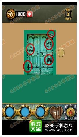 100道门的传说(100 Doors Legends)第51关攻略