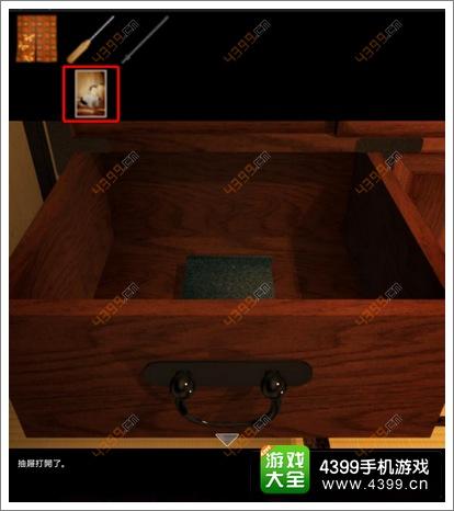密室逃脱之公寓攻略