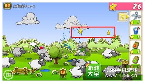 云和绵羊的故事季节版