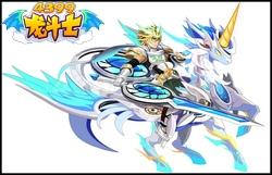 龙斗士洛・圣灵战骑技能表 洛・圣灵战骑属性图 洛・圣灵战骑图鉴