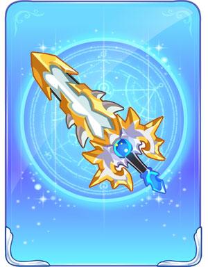 卡布仙踪海神巨剑怎么得
