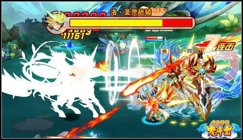 龙斗士洛・圣灵战骑怎么得 在哪得