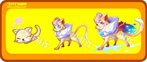 奥比岛萌小黄猫-奇迹星灵猫进化图鉴及获得方式