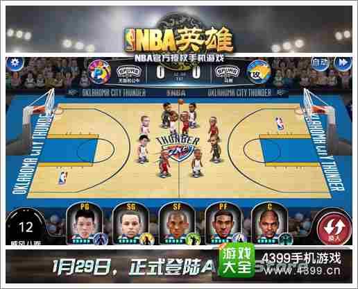 NBA英雄下载