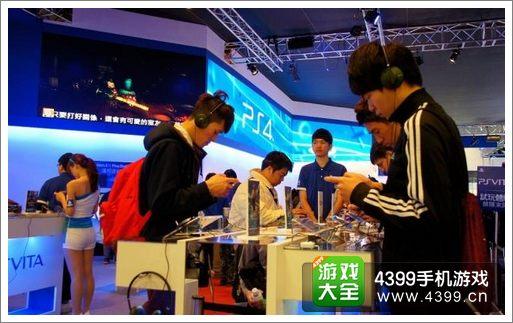 台北电玩展