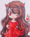 卡布手绘―小妖形象