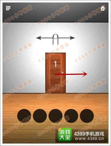 Doors Zero第1关攻略 无尽之门第一关图文攻略