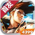 必威app精装版 2