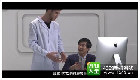 研发人员商讨乳摇鼠标垫iWant的制作材质