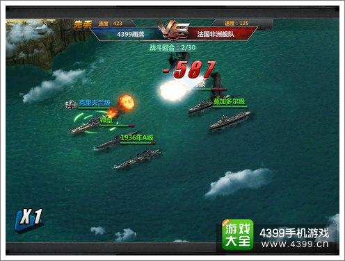 战舰帝国操作