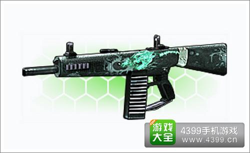 全民枪战2(枪友嘉年华)生化武器推荐