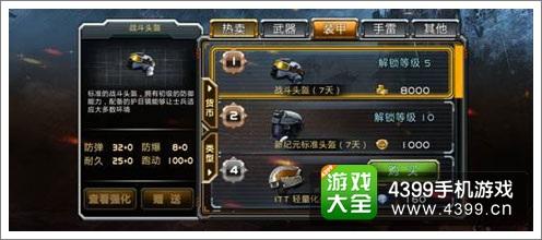 全民枪战2(枪友嘉年华)AG战队小技巧