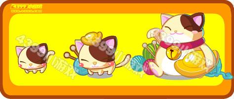 奥比岛萌小财猫-萌财猫进化图鉴及获得方式