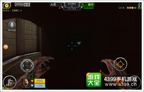 全民枪战2(枪友嘉年华)生化箱
