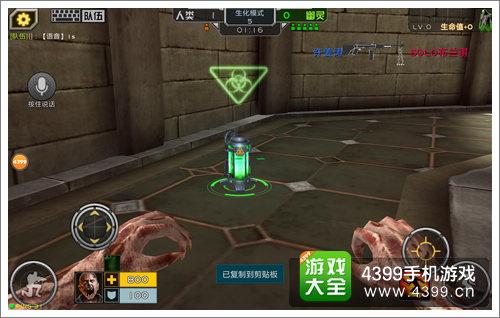 全民枪战2(枪友嘉年华)生化幽灵