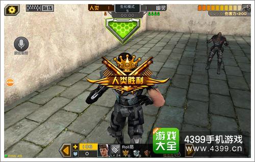 全民枪战2(枪友嘉年华)生化模式