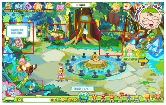 奥比岛 奥比岛攻略 任务攻略 > 正文  百花园具体物品位置如下图所示