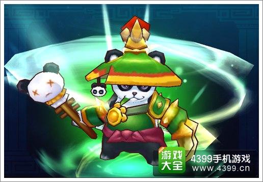 方块西游熊猫游侠
