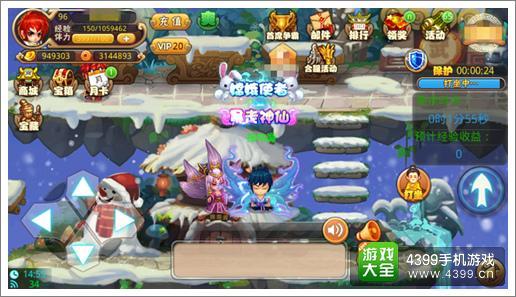 格斗冒险岛最新野外玩法