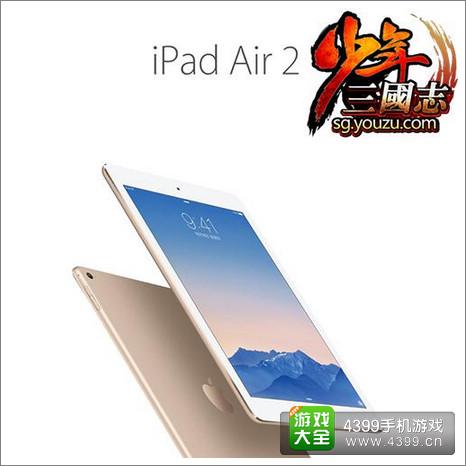 史上最轻薄平板iPad Air2