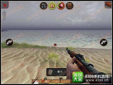 Radiation Island系统功能详解