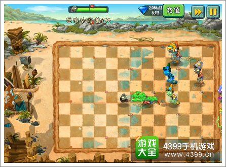 植物大战僵尸2巨浪沙滩第8关攻略 贪吃的鳄梨