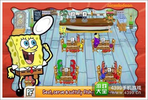 海绵宝宝餐厅