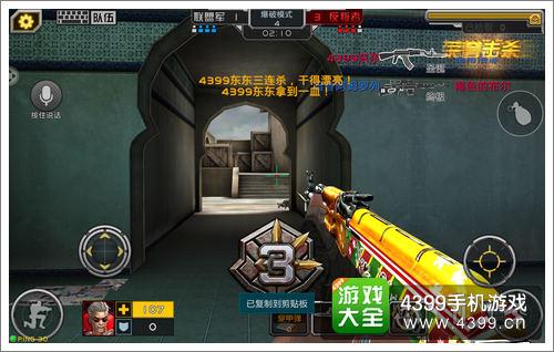 全民枪战2(枪友嘉年华)爆破战