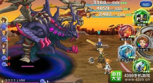 最终幻想传奇时空水晶手游