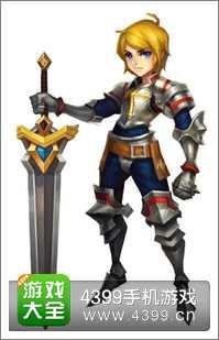 圣剑联盟剑魂