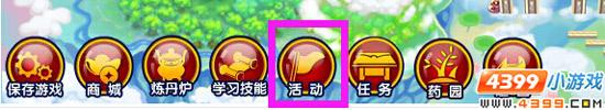 造梦西游4V15.5版本更新公告