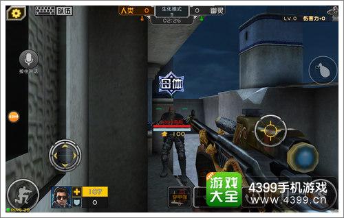 全民枪战2(枪友嘉年华)刷爆头数量