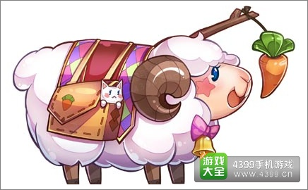 天天酷跑小肥羊
