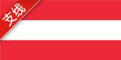 暖暖环游世界奥地利支线S级搭配攻略
