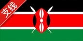 暖暖环游世界肯尼亚支线攻略 S级省钱搭配方法