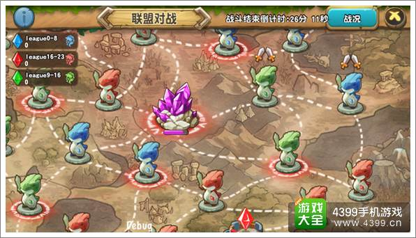 三盟争霸 《口袋侏罗纪》联盟对战新玩法震撼来袭