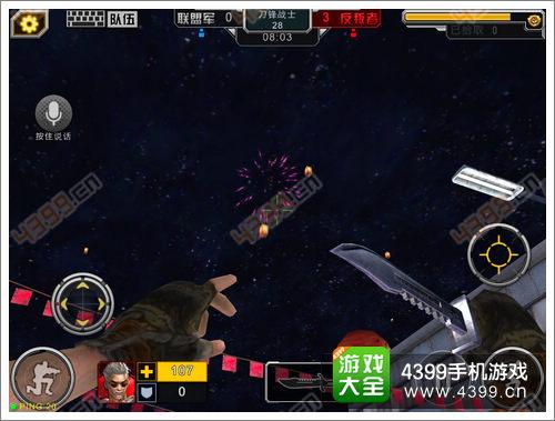 全民枪战2(枪友嘉年华)新地图