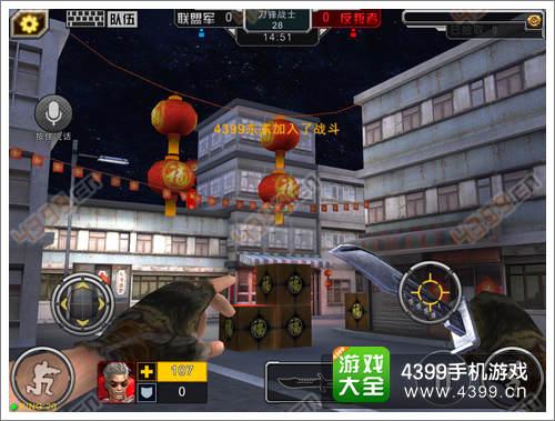 全民枪战2(枪友嘉年华)新地图解析