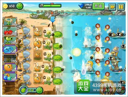 植物大战僵尸2巨浪沙滩坚不可摧第一关攻略