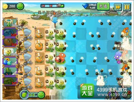 植物大战僵尸2巨浪沙滩坚不可摧第二关攻略