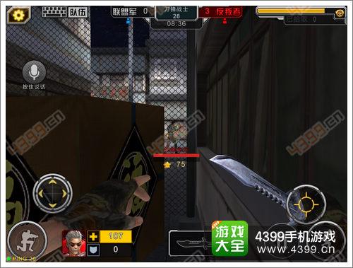 全民枪战2(枪友嘉年华)新年街区