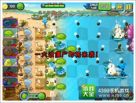 植物大战僵尸2巨浪沙滩坚不可摧第三关攻略