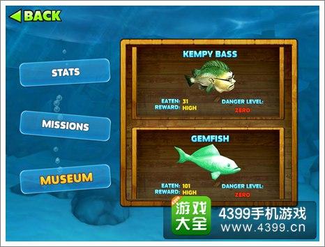 饥饿鲨:进化人面鱼