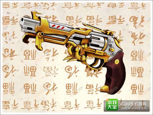 全民枪战2(枪友嘉年华)黄金武器推荐
