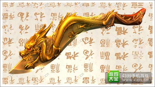 全民枪战2(枪友嘉年华)黄金武器