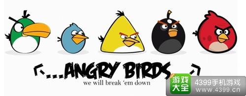 愤怒的小鸟中国版