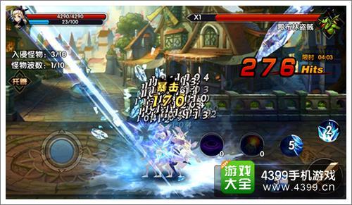 圣剑联盟战斗画面