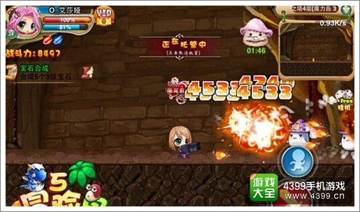 冒险岛5龙之塔玩法攻略