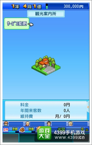 大自然物语游戏介绍