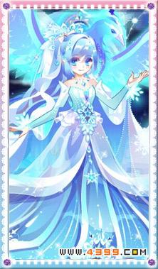 冰凤凰女神-4399蓝菱